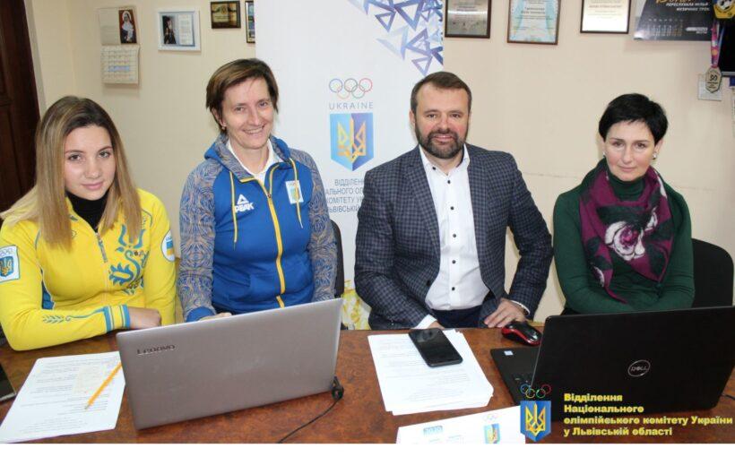 Львівське відділення НОК України успішно прозвітувалося за підсумками 2020 року