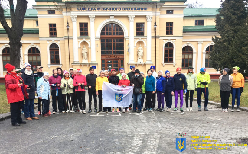 У Львові відбувся #OlympicLab, присвячений 30-літтю НОК України