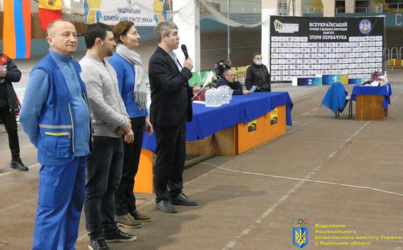 У Львові стартував 9-й Міжнародний турнір з вільної боротьби пам'яті Ігоря Первачука
