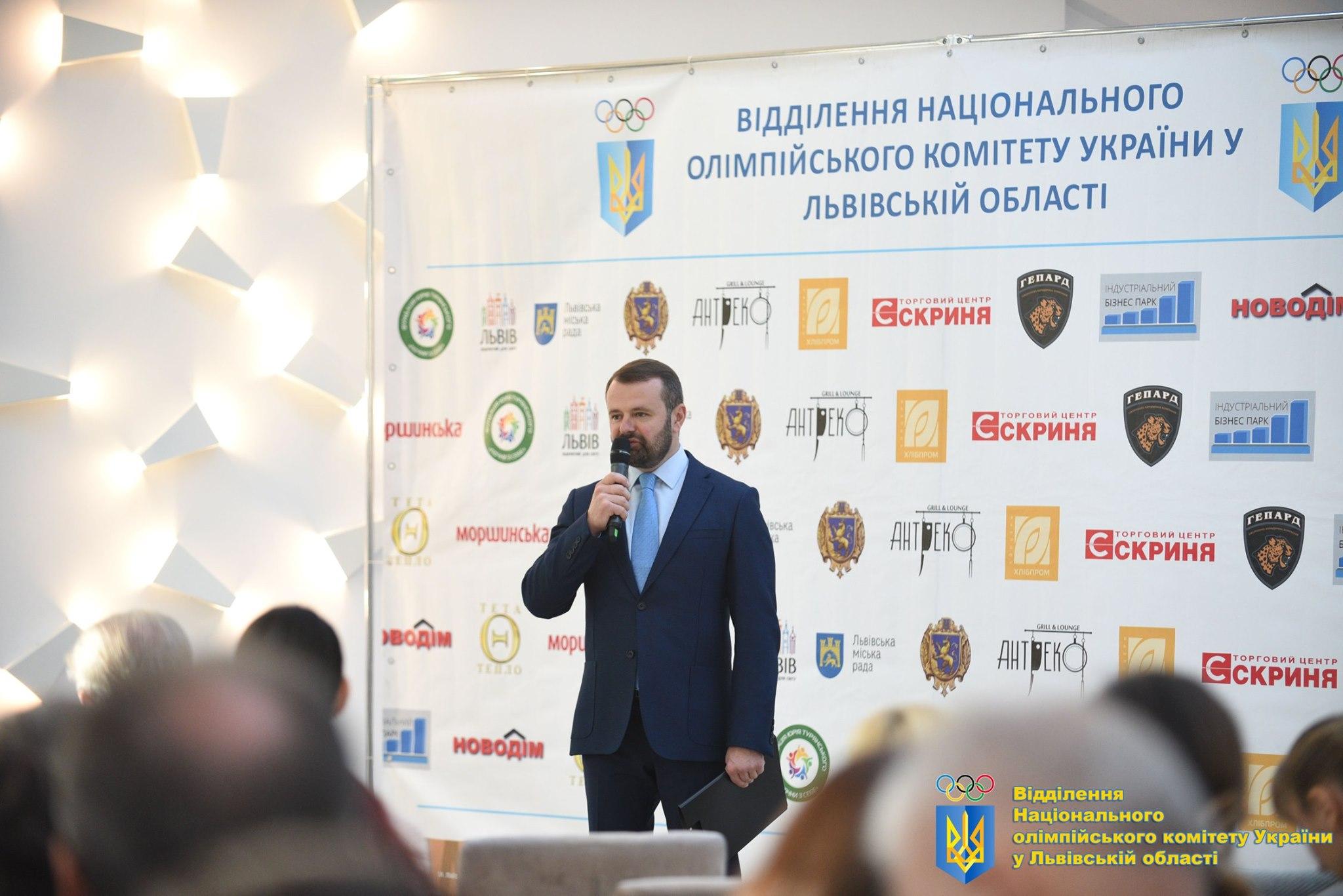 Олімпійські ігри з Юрієм Турянським. День 9-й. Є п'ята медаль для України!