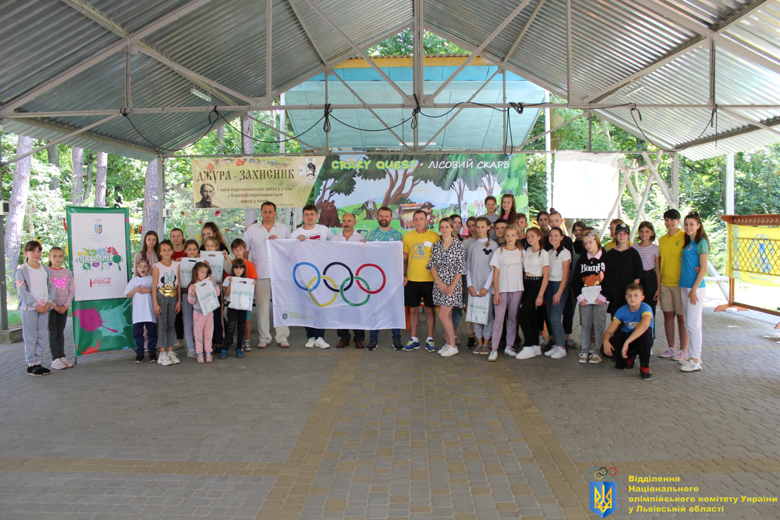 #OlympicLab у дитячому таборі на Львівщині!