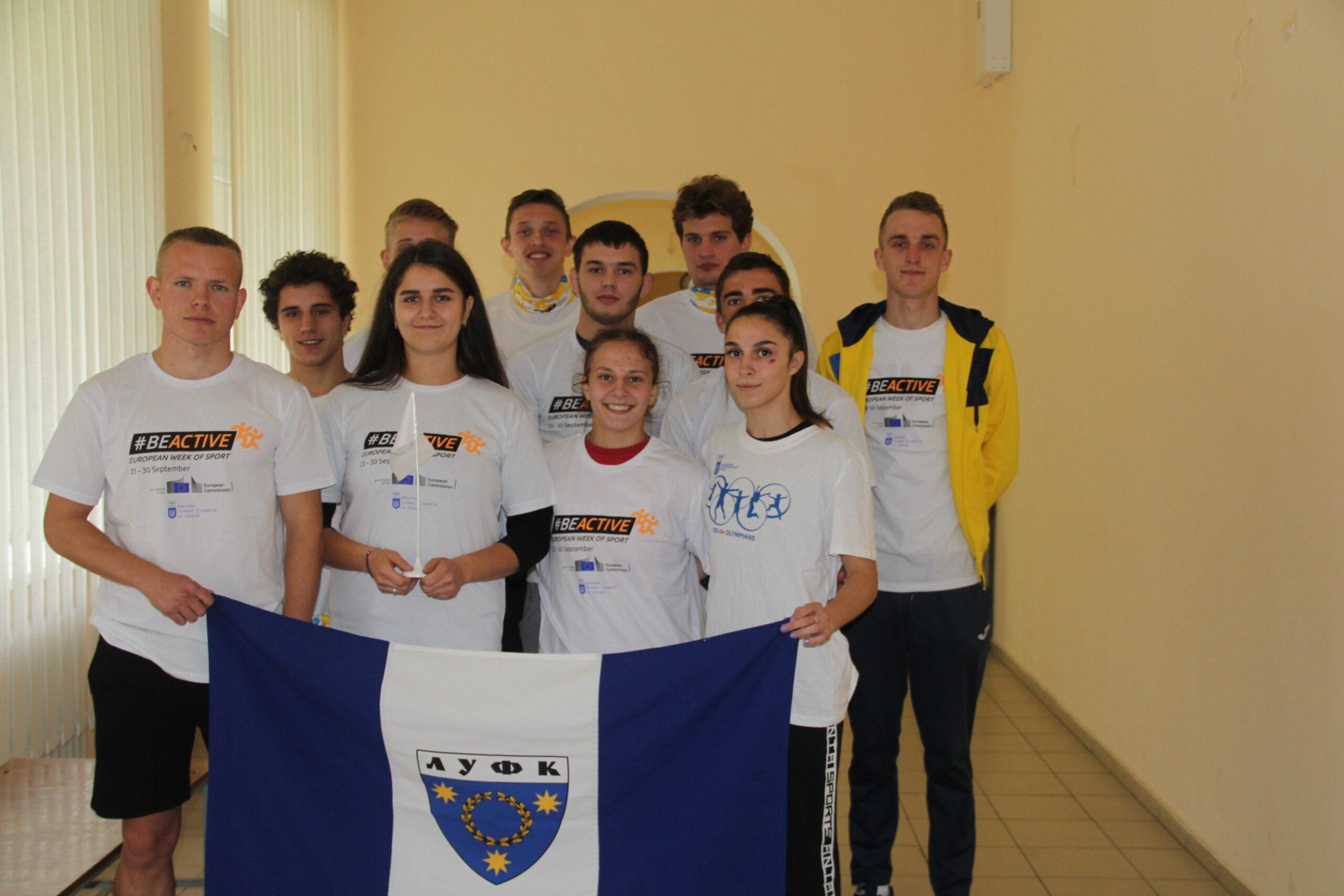 Студенти Львівського коледжу спорту дискутували про підсумки Токіо-2020