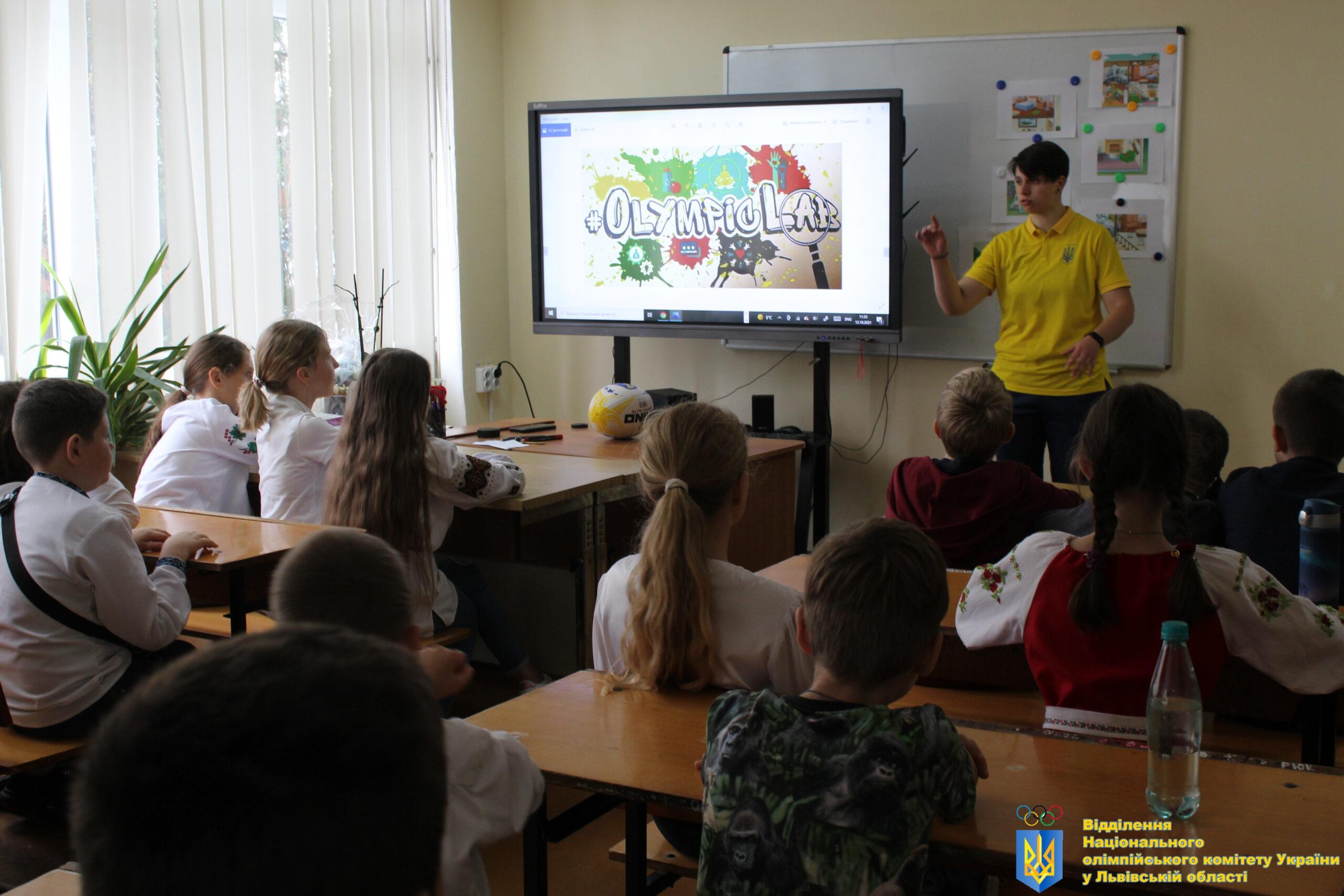 Пізнавали олімпійські та людські цінності з 5-класниками 31 школи міста Львова!