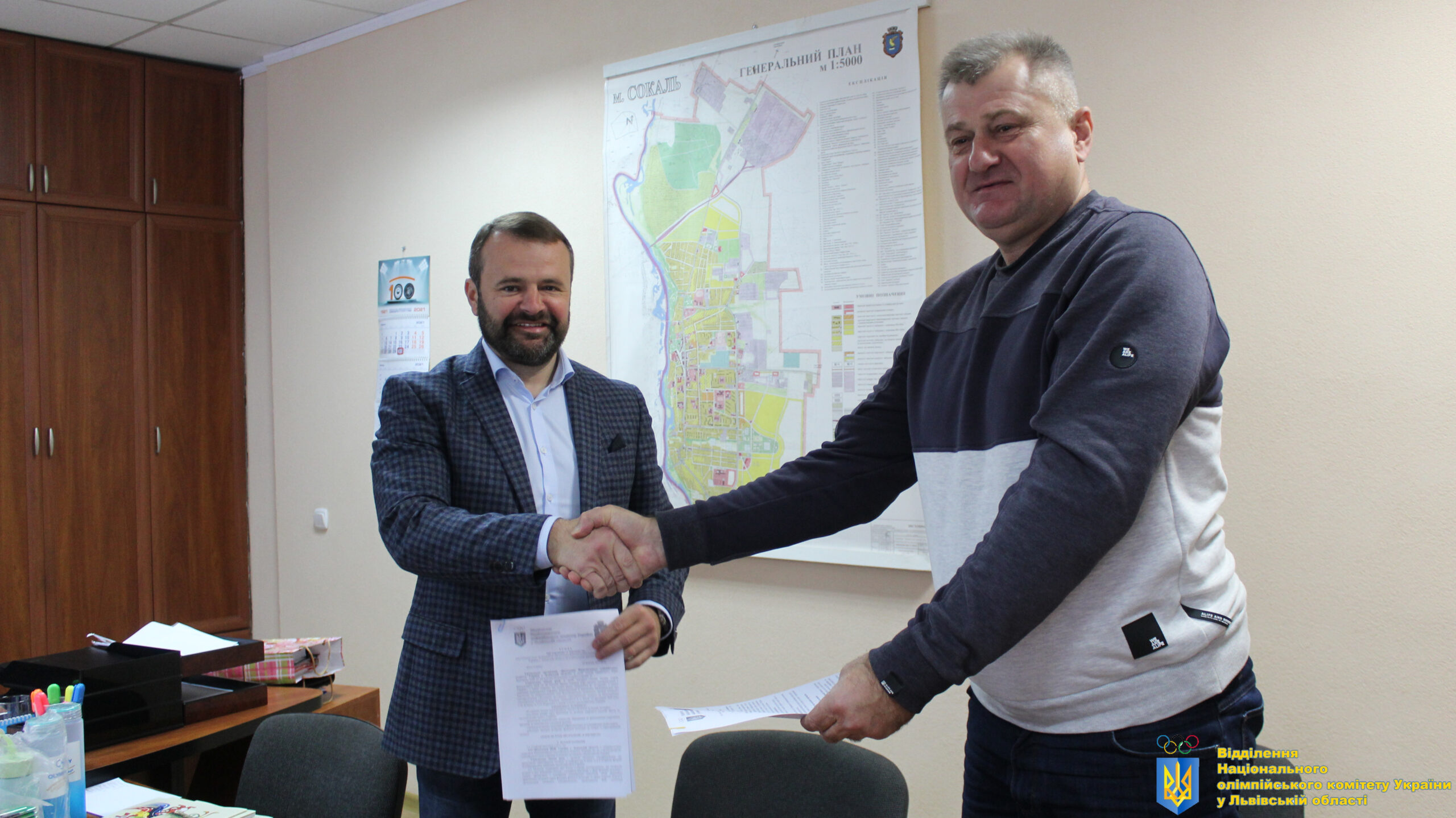 Регіональний львівський олімпійський осередок продовжує підписувати меморандуми про співпрацю з територіальними громадами!