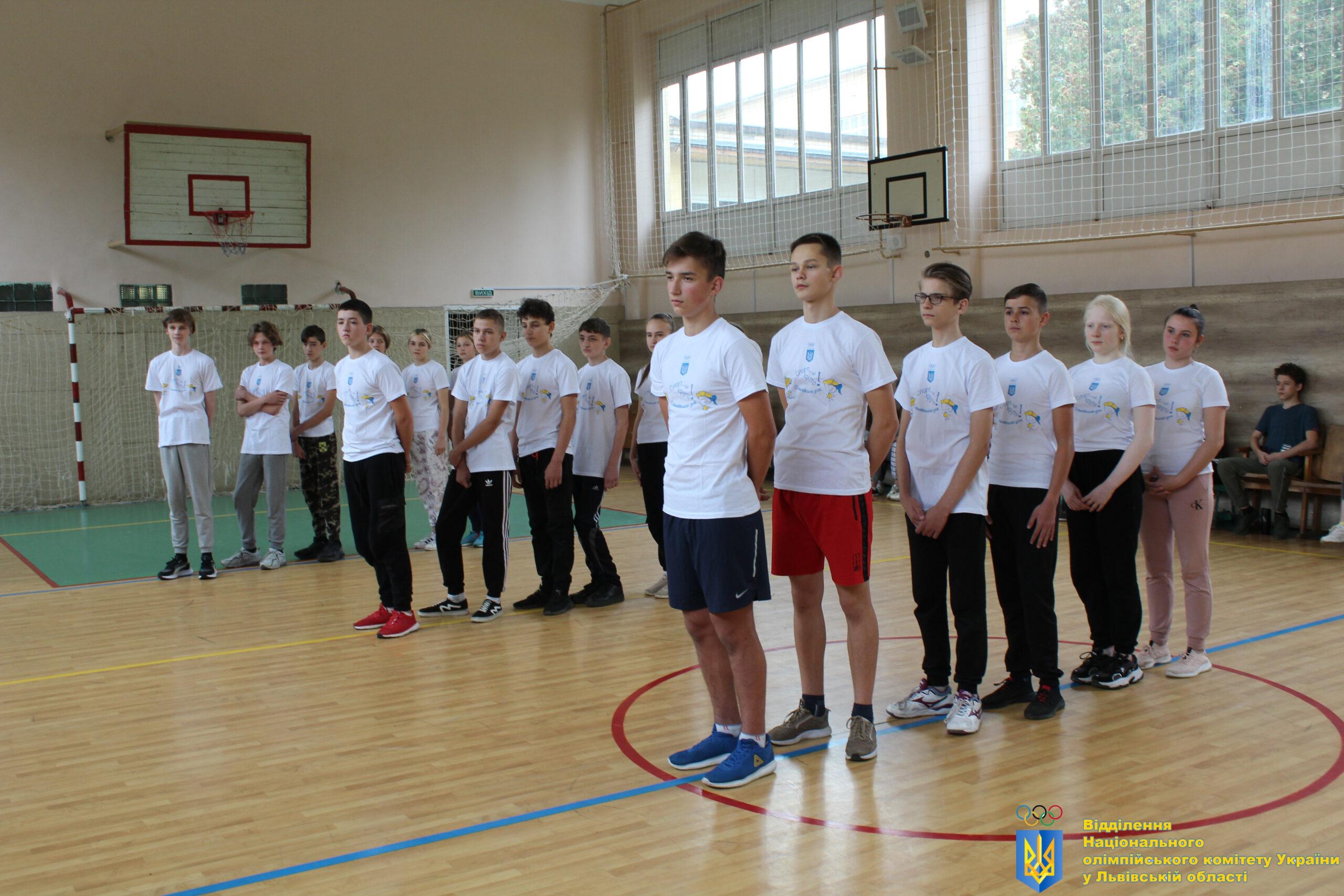 Ще один Олімпійський урок на Львівщині!